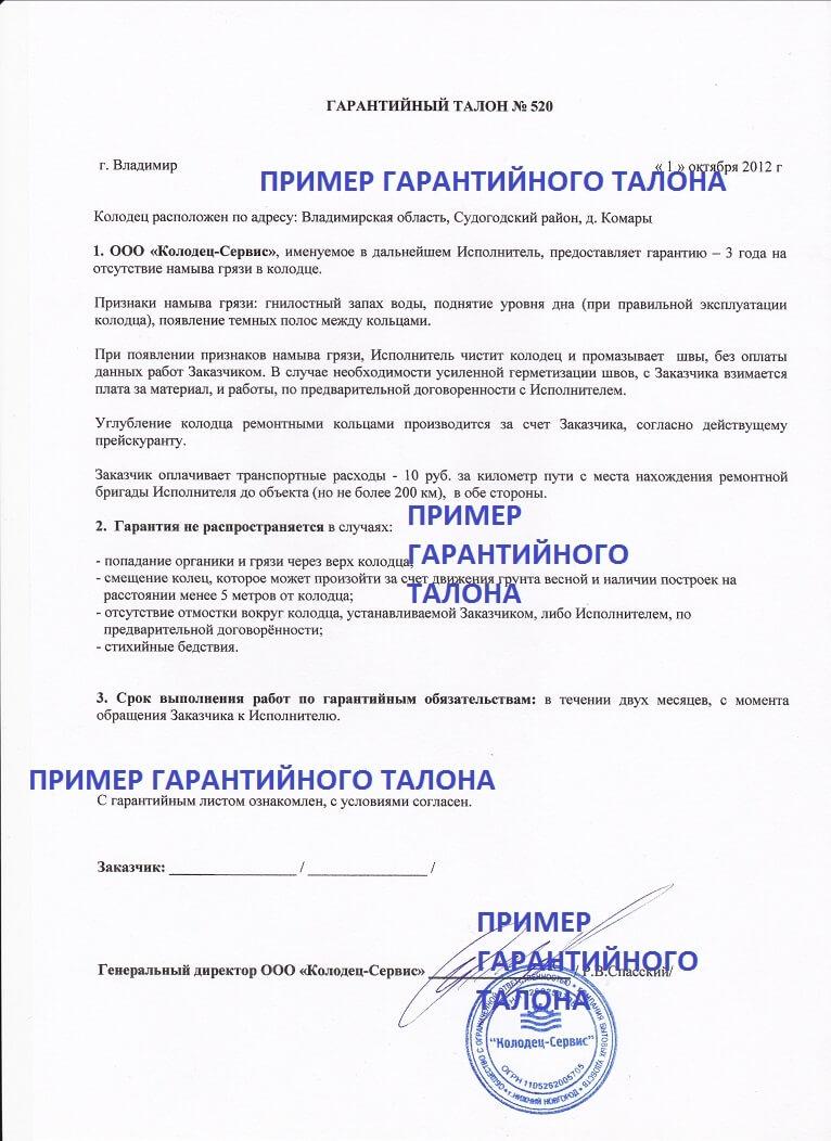 программа для подготовки отчета сзв-м пенсионный фонд скачать